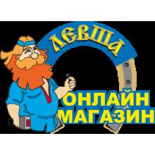 «Левша» город Нижний Тагил